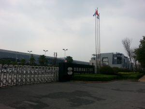 negocios en China desaceleración económica