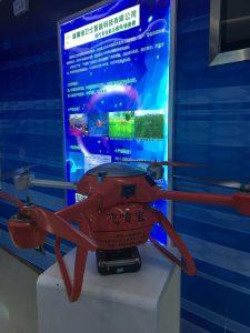 innovación negocios en China