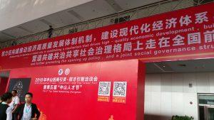 negocios en China innovación inversión
