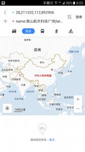 mapa-china-baidu-oficial
