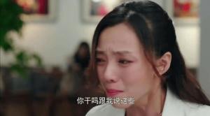 formacion negocios en China marcas nacionalismo politica