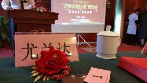formación empresas negocios en China reuniones empresas