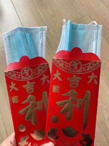 mascarillas-hongbao-chino-negocios-China