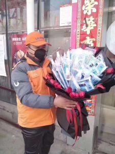 humor chino negocios en China