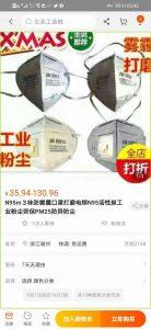 mascarillas-negocios-china-virus