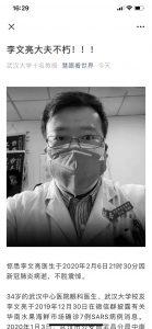 medico-chino-censura