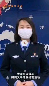policia-china-extranjeros-china