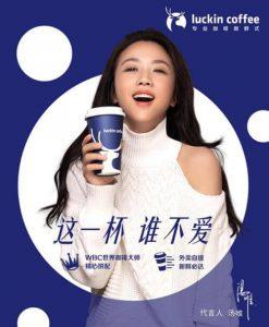Tang-Wei-Lukin-KOL-China