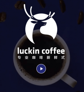 publicidad-logo-luckin-china
